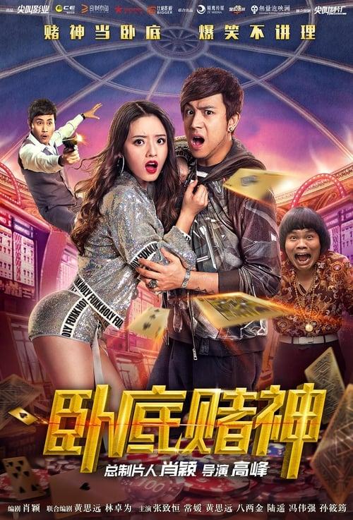 Casino film stream 55624